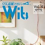 Vol.4 春号