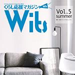 Vol.5 夏号