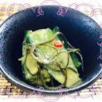 きゅうりの味噌漬け2