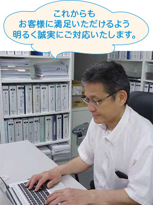 本店マンション営業部 豊田さん2