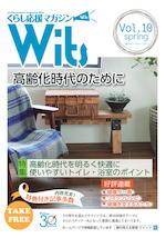 Vol.10 春号