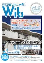 Vol.12 夏号