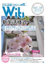 Vol.14 春号