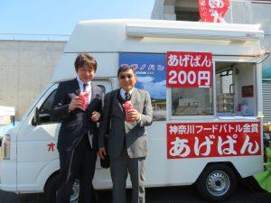 オギノパン社長とウイッツ柴田代表